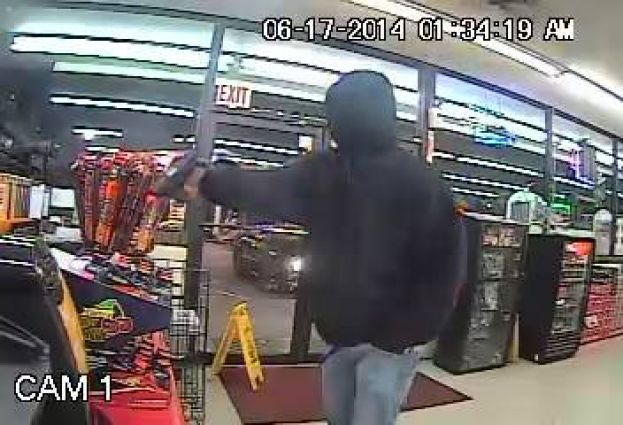 Armed Robbery Suspect Sought